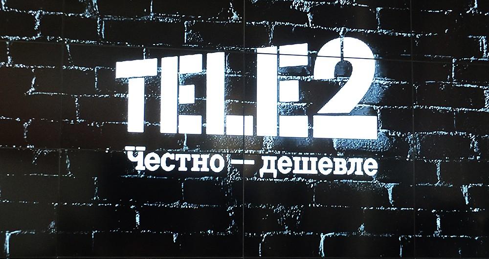 Tele2 отказался отбезлимитного интернета