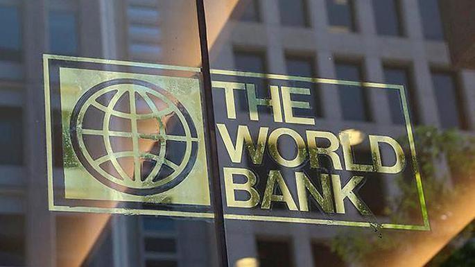 Всемирный банк: экономика Украины втекущем году вырастет на2%