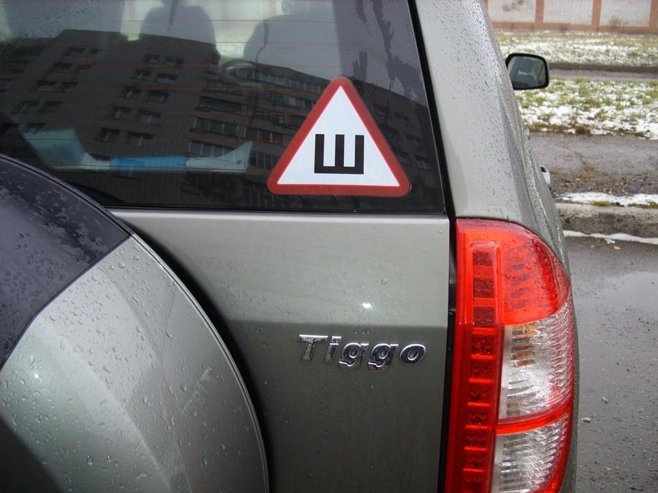 Новые ПДД: В РФ водителей вынудили предупреждать ошипах