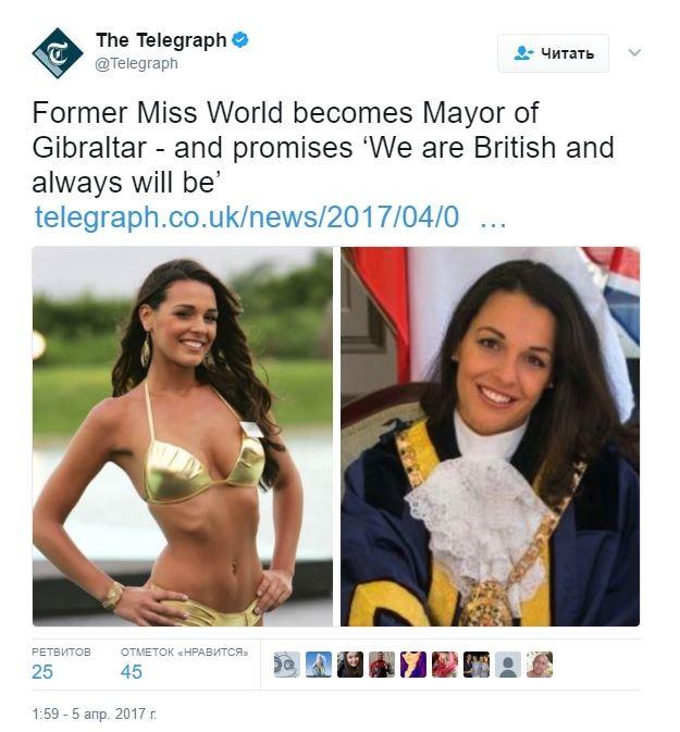 «Мисс Мира 2009» стала мэром Гибралтара