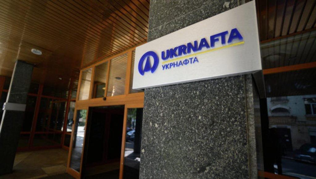 ГПУ проводит обыски вофисе «Укрнафты»