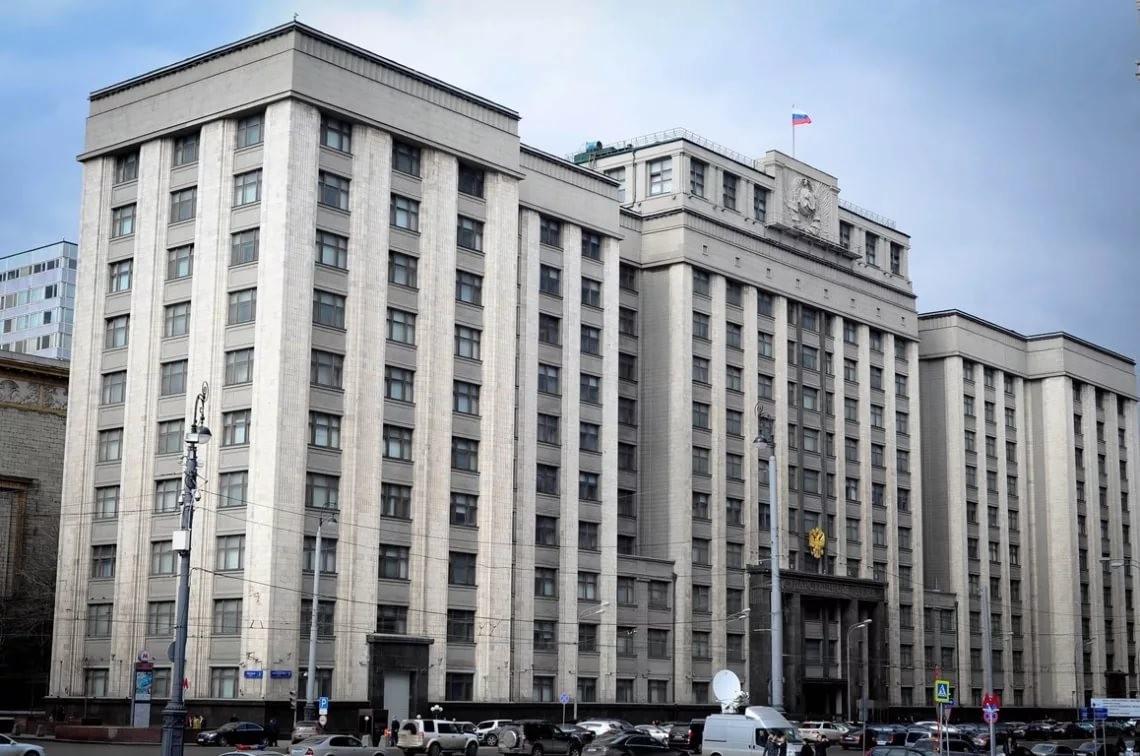Комитет Государственной думы порекомендовал отвергнуть законодательный проект оминимальном размере алиментов