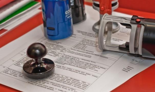 МРОТ отвяжется отиндивидуальных предпринимателей