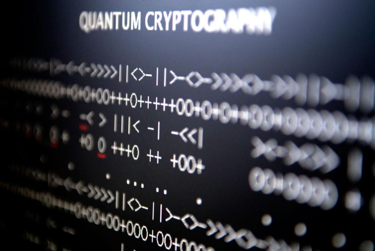 К 2019г. информацию врунете будет защищать квантовая криптография