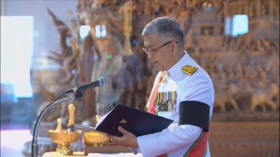 ВТаиланде монарх подписал новейшую конституцию