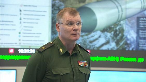 Минобороны РФ увеличит эффективность системы ПВО Сирии