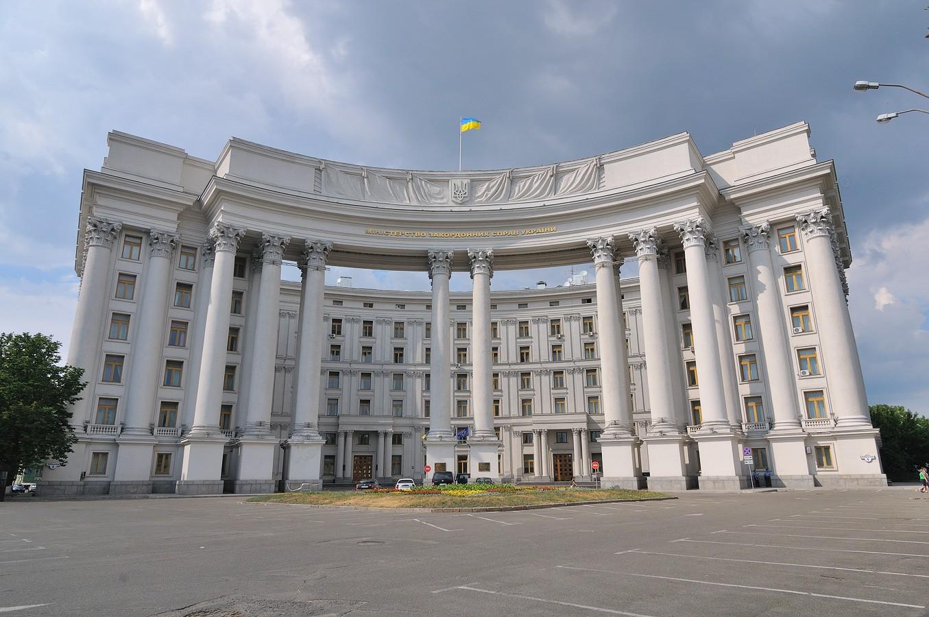 МИД Украины поддержал удар США поСирии