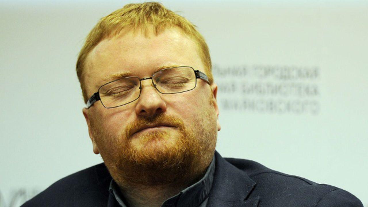 Милонов предложил проверить сексуальную вменяемость педагогов вшколах