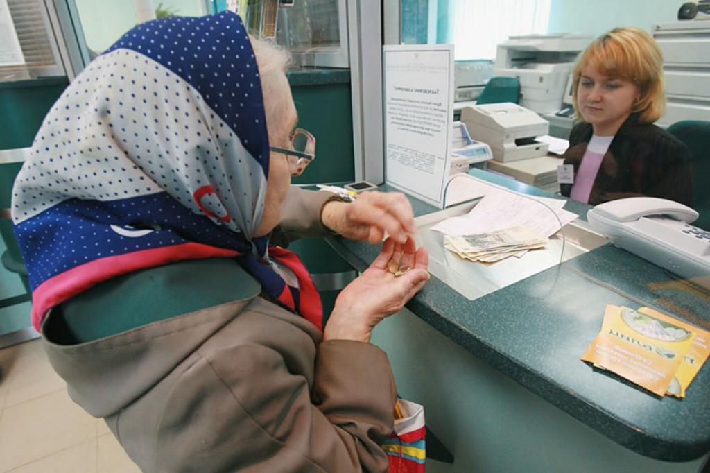 Повышение пенсий для госслужащих с 2016 года