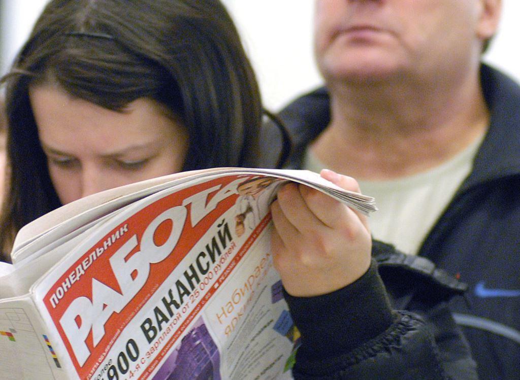 Уровень безработицы в государствах ОЭСР всередине зимы остался науровне 6,1%