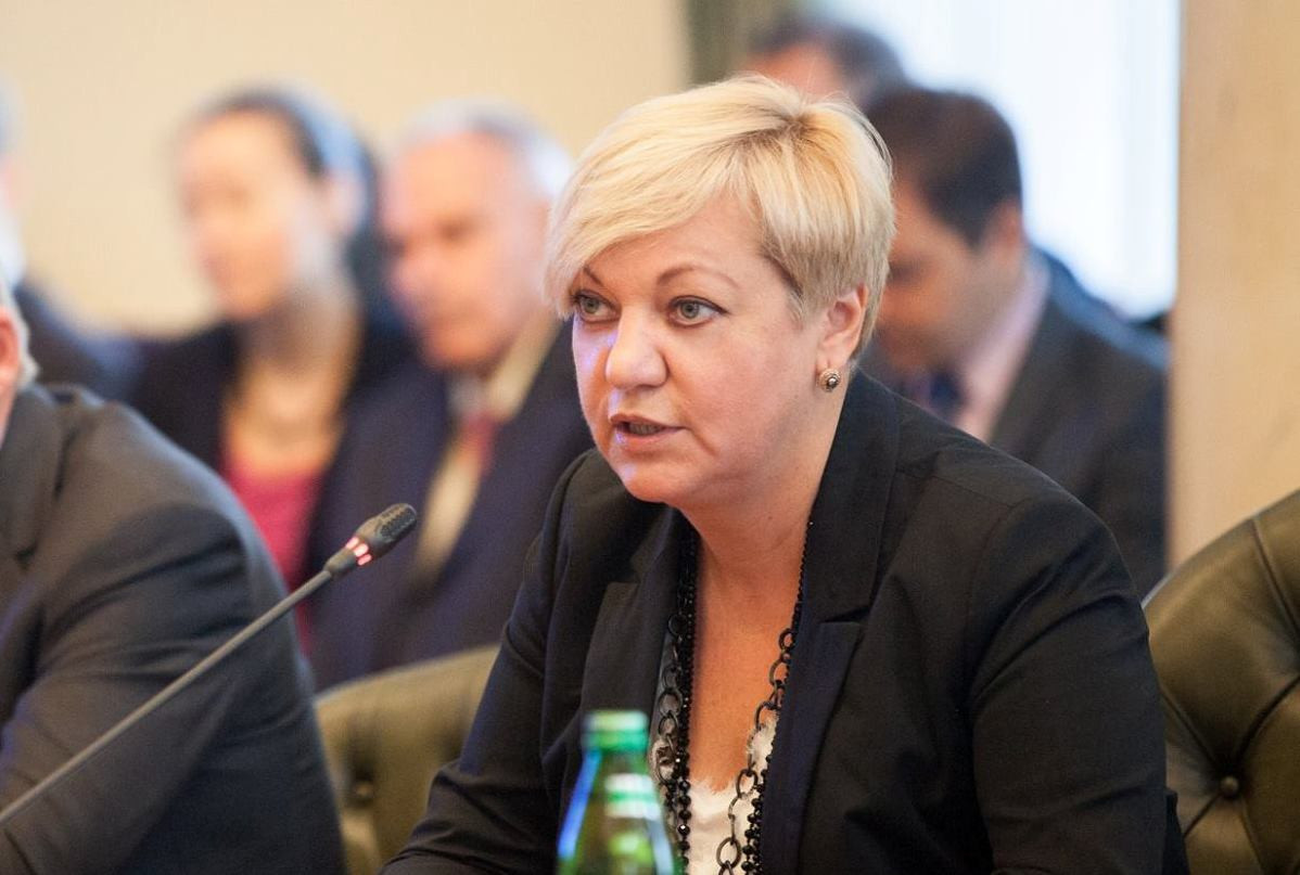 Руководитель Нацбанка Украины перед отставкой рассекретила мошенничество «ПриватБанка»
