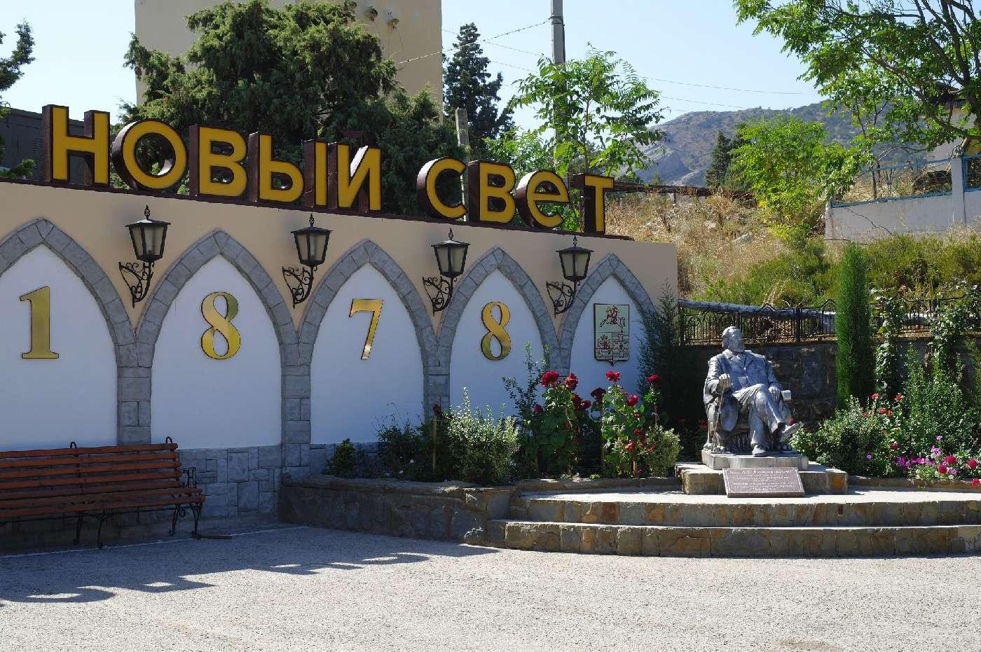 Аксенов: Крым летом продаст 100% акций завода шампанских вин «Новый свет»