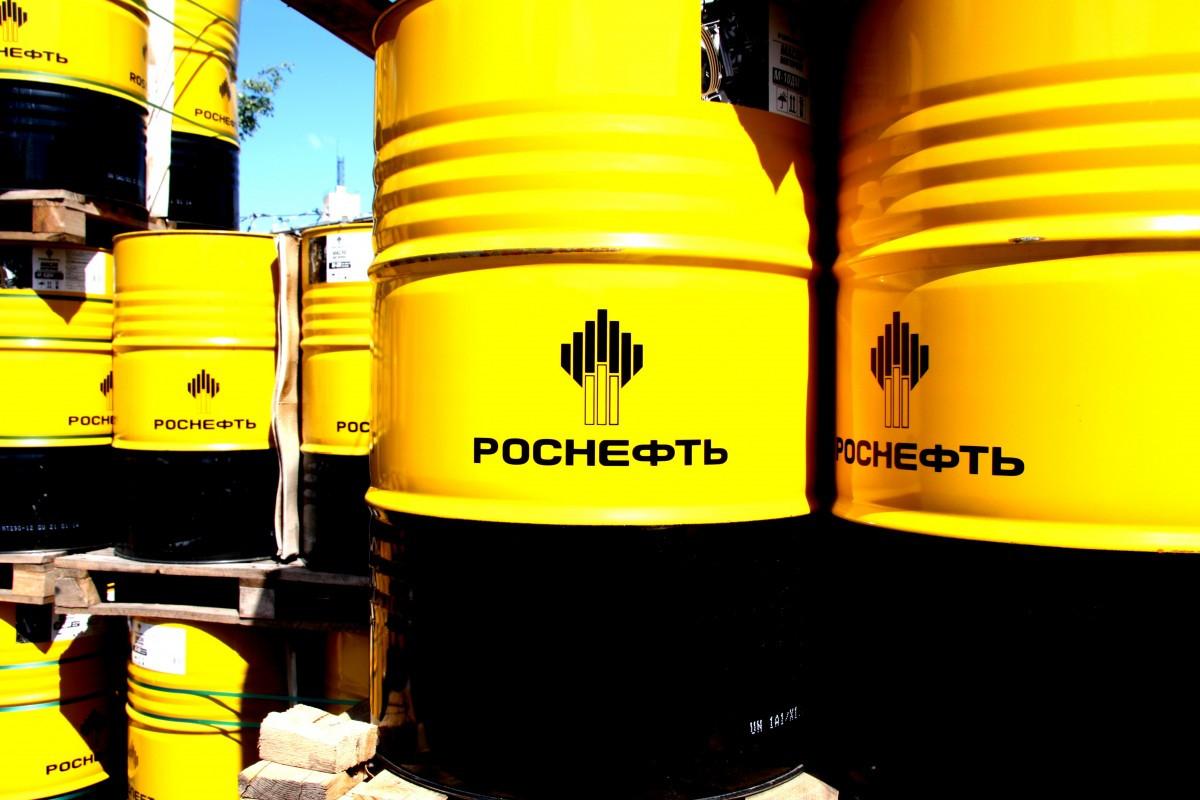 «Роснефть» купила укомпании своего экс-президента 100% «Конданефти»