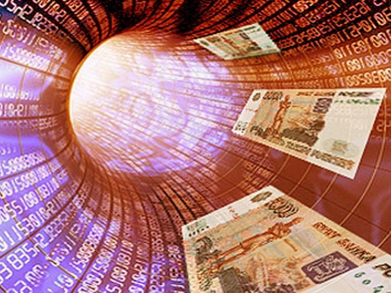 ЦБ: Отток капитала вIквартале вырос до $15,4 млрд