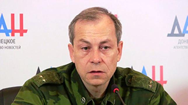 Киев перебросил под Горловку наемников для обучения снайперов ВСУ— ДНР
