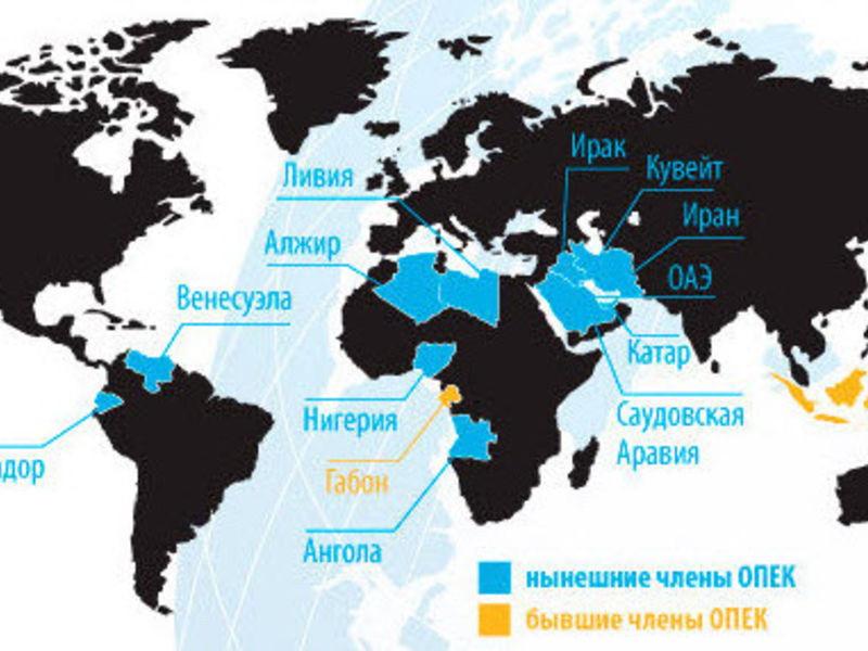 OPEC увеличила прогноз спроса нанефть в2015г.