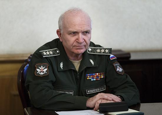 «Коммерсантъ» анонсировал отставку ответственного завоенные связи сНАТО
