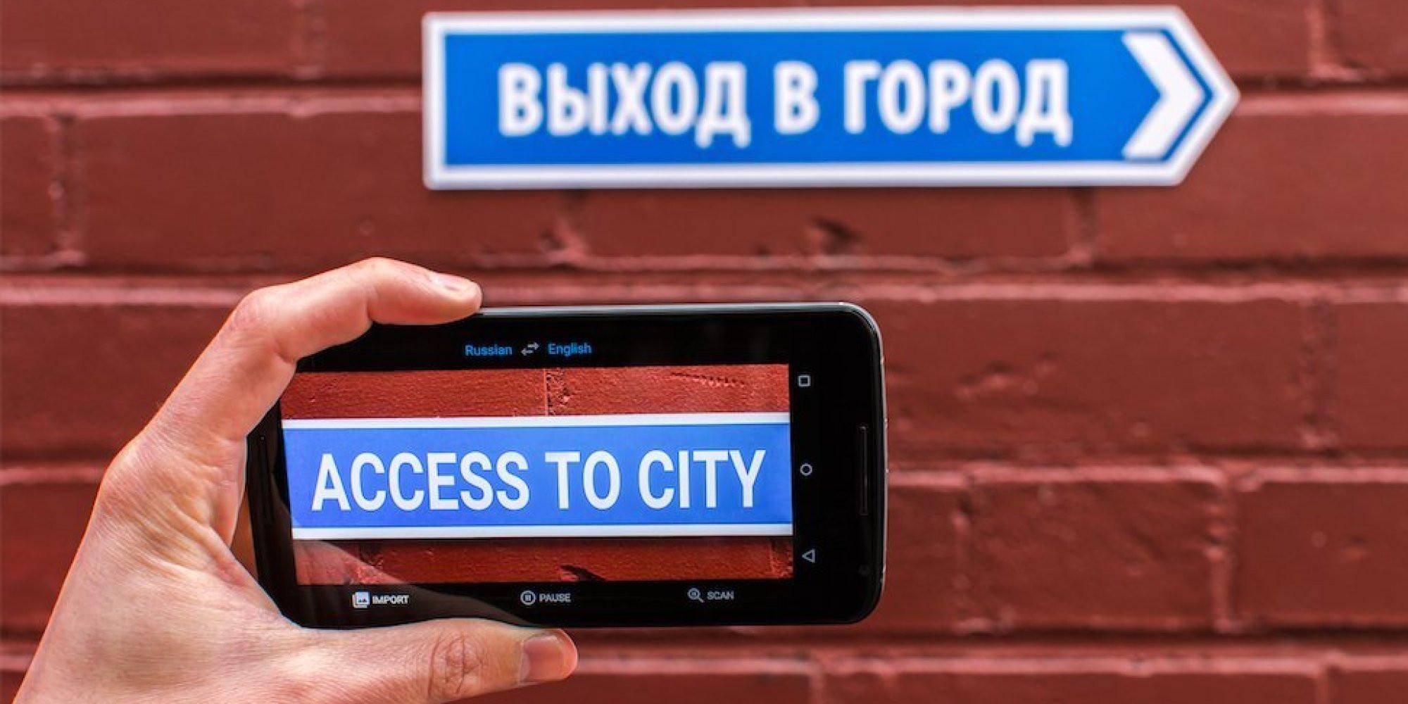 Google Translate способен перенимать человеческие предрассудки,— ученые