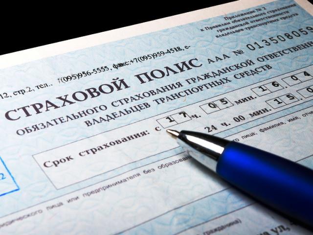 Полис ОСАГО можно будет приобрести на3 года— министр финансов РФ
