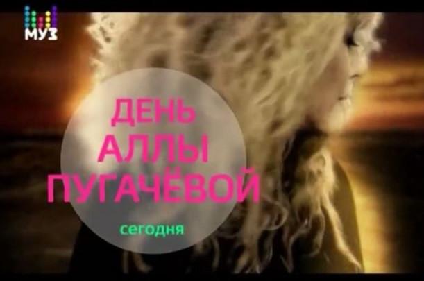 Пугачева назвала неправдой слухи о беременности Проскуряковой