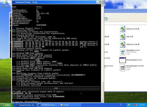 УАГНБ украли программу, которая даст возможность  взломать любой компьютер