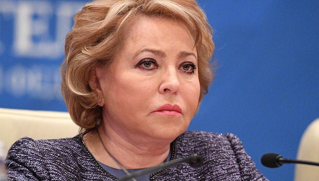 Матвиенко призвала Запад не придумывать поводы для вторжения в суверенные государства
