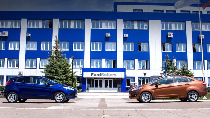 В Российской Федерации  заработали новые сервис-центры Форд