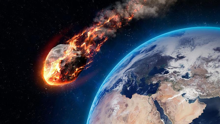 Опасный астероид пролетит мимо Земли всреду— Астрономы