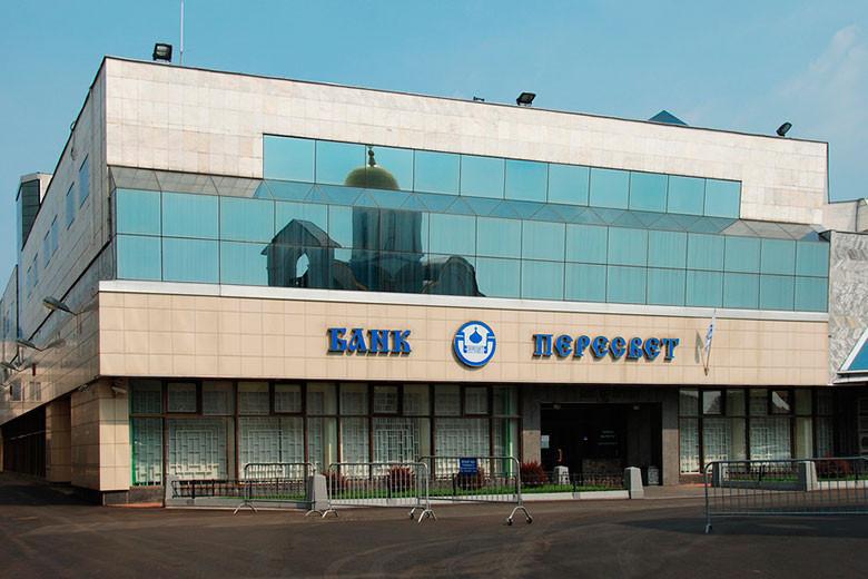 ЦБизучает возможность финансового оздоровления банка «Пересвет»