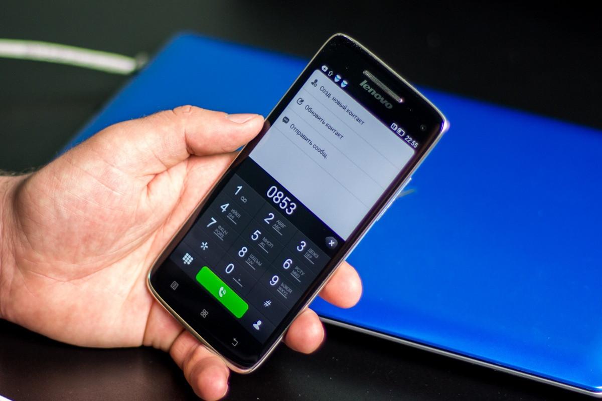 Роскачество определило лучшие мобильные приложения для поиска работы