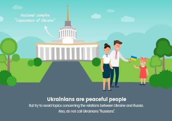 Киев порекомендовал  гостям Евровидения неназывать украинцев русскими
