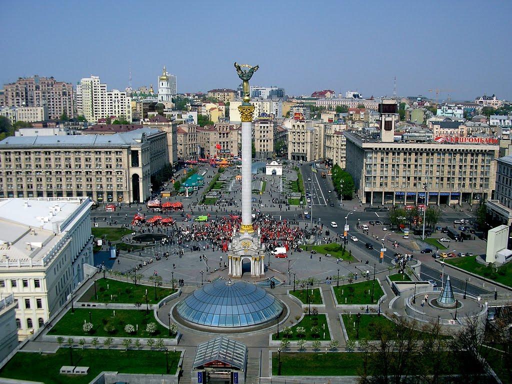 ВУкраинском государстве заработала туристическая служба ссекретным местом поездки