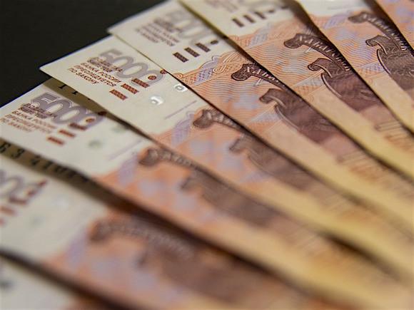 Руб.  остался стабилен кдоллару иевро наоткрытии торгов