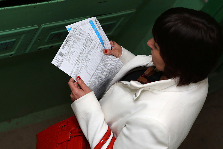 Губернатор Новосибирской области отменил резкий рост тарифов ЖКХ
