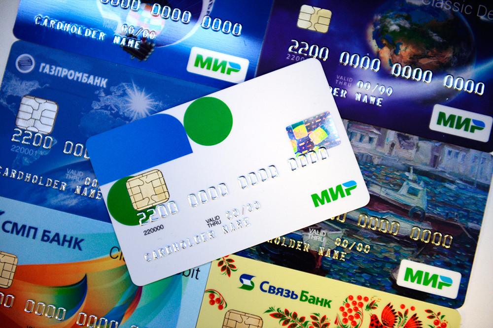 Малые учреждения могут получить отсрочку для внедрения терминалов поприему банковских карт