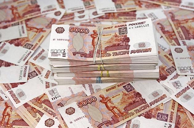 Проблема дефицита бюджетов регионов пропала - Медведев