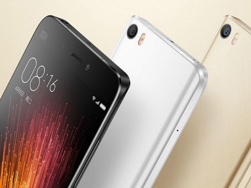 Изображения Xiaomi Mi Max 2 пролили свет на ключевые особенности фаблета