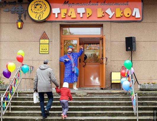 Театр кукол вМурманске получит грант на250 тыс руб.