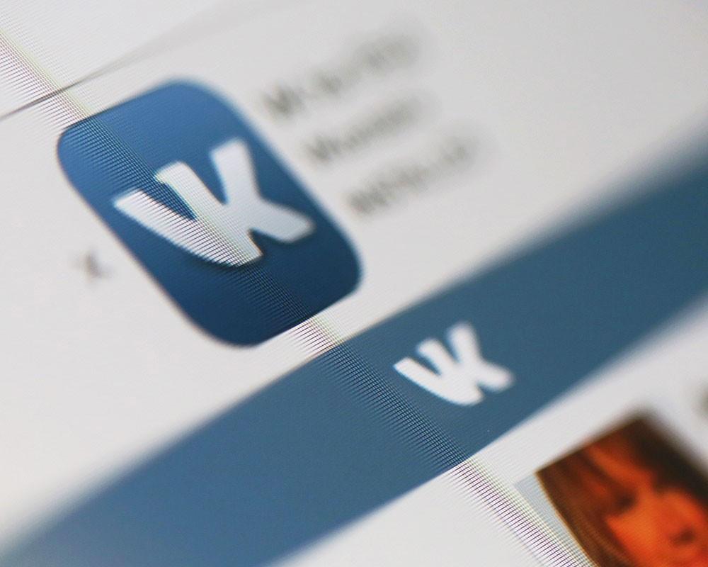 Руководитель Роскомнадзора считает, что нереально запретить соцсети для детей