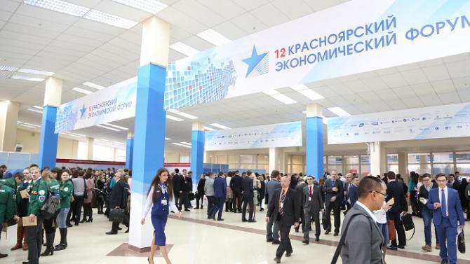 НаКрасноярском экономическом консилиуме  обсудят предложения поразвитию экономикиРФ