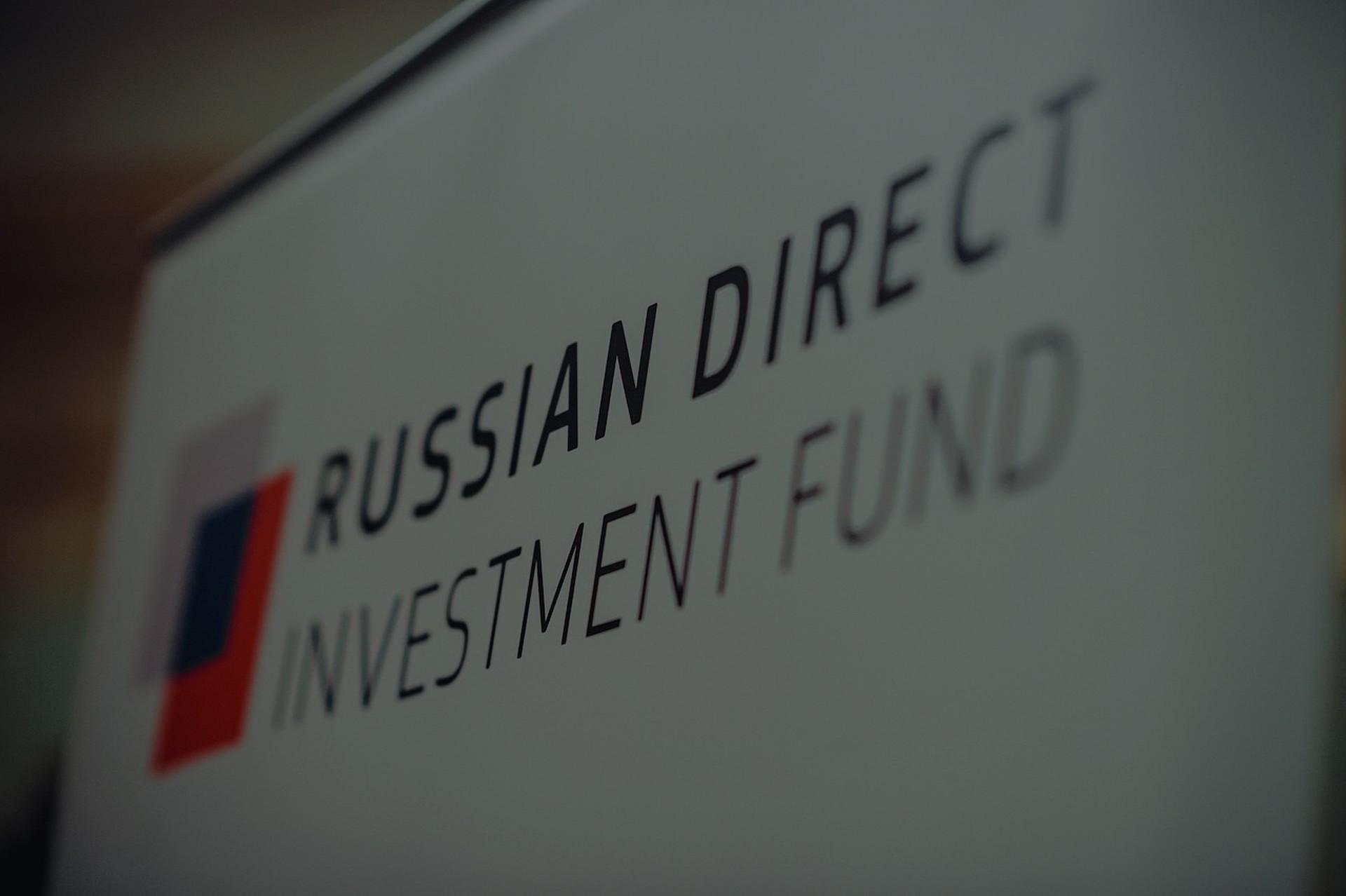 РФПИ иарабские инвесторы выкупят 25% Пулково уВТБ