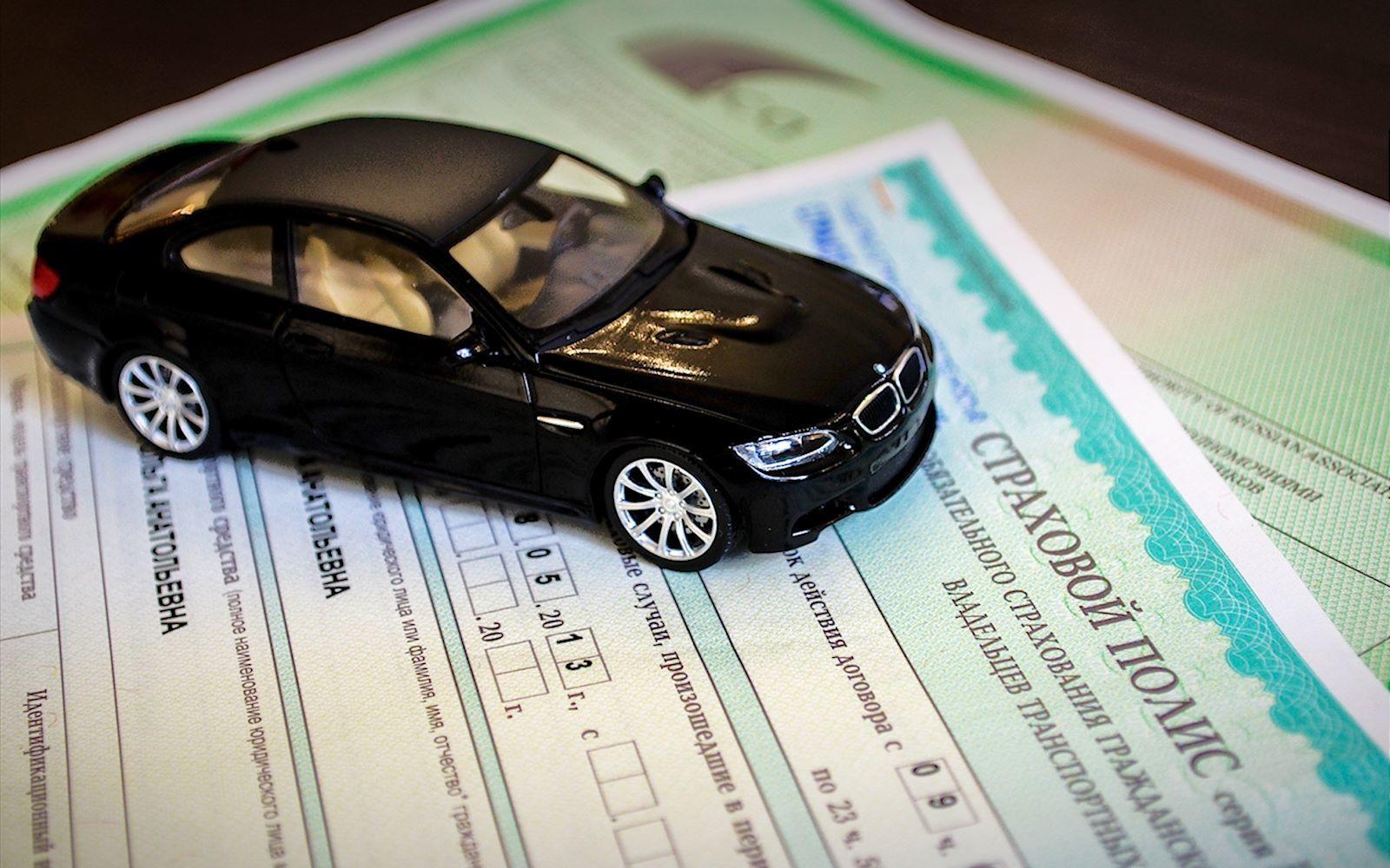 Сто компаний останется нарынке автострахования