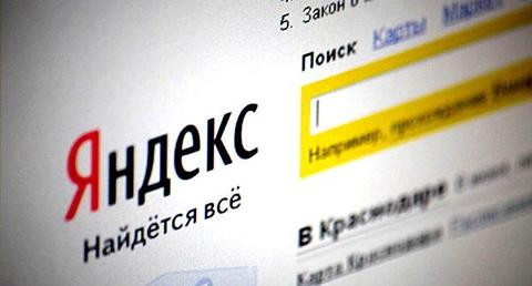 «Яндекс» запустил приложение для онлайн-консультации с доктором