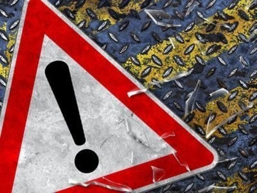 Двое несовершеннолетних граждан Украины погибли вДТП вСеверной Осетии