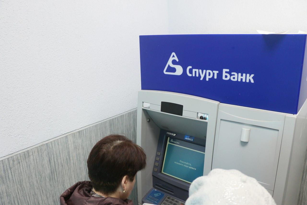 Казанский банк «Спурт» остановил расходные операции повкладам клиентов