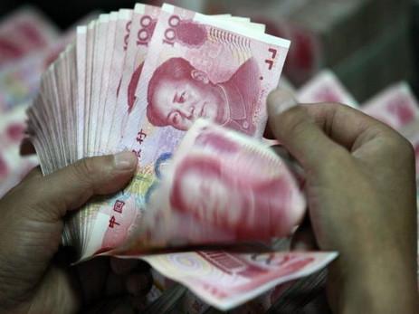 Экс-сотрудник финансового регулятора вКитайской республике оштрафован на $36,4 млн