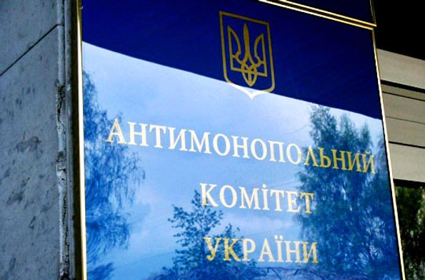 Стала известна причина, покоторой Киев нерешится арестовать газ «Газпрома»