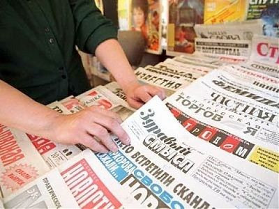 Утверждены меры поддержки негосударственных компаний всфере распространения печати