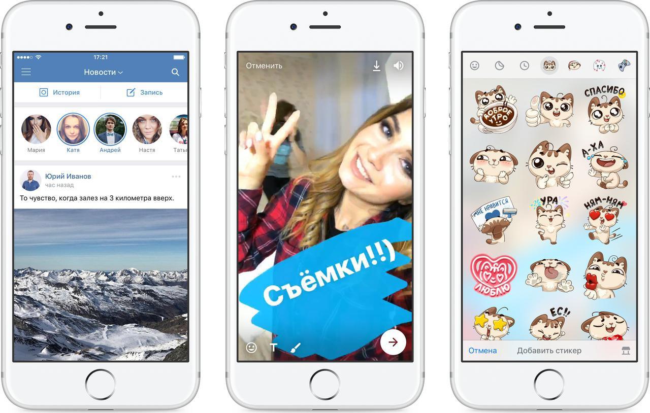 «ВКонтакте» запустил новую интересную возможность