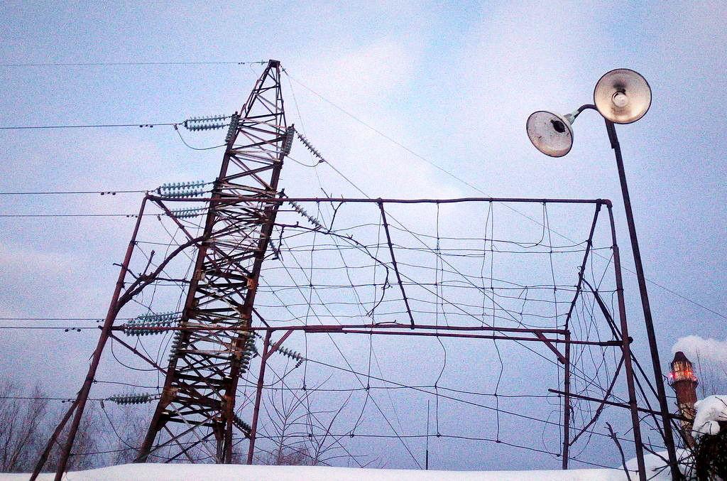 Украина прекратит поставки электрической энергии вЛНР